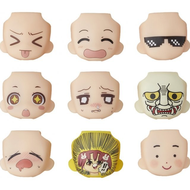 Nendoroid More: Face Swap 03 (Set of 9 pieces)