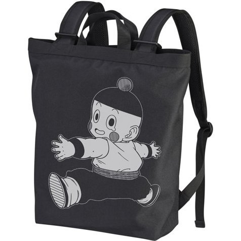 Dragon Ball Z - Sayonara Ten-san 2way Backpack