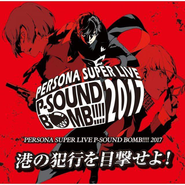 Persona Super Live P-Sound Bomb!!!! 2017 - Witness the Harbor's Crime!
