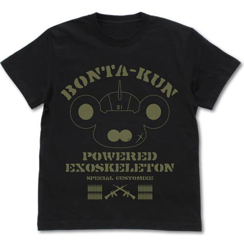 Full Metal Panic? Fumoffu - Bonta-kun Powered Exoskeleton Special Customize Ver. T-shirt Black (M Size)