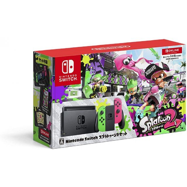 Nintendo Switch Splatoon 2 Set with 3-month Online Personal Plan (Neon Green / Neon Pink)