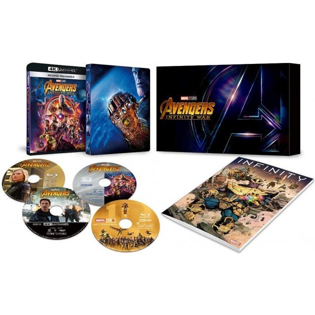 Avengers: Infinity War 4K UHD MovieNEX Premium Box [4K Ultra HD + 3DBlu-ray + Blu-ray] [Limited Edition]