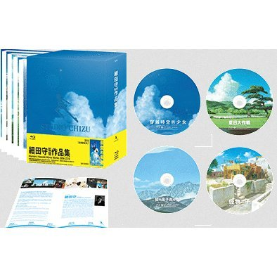 Hosoda's Movie Collection (Blu-ray Box Set)