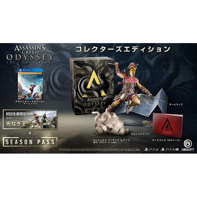 Assassin's Creed Odyssey [Collector's Edition]