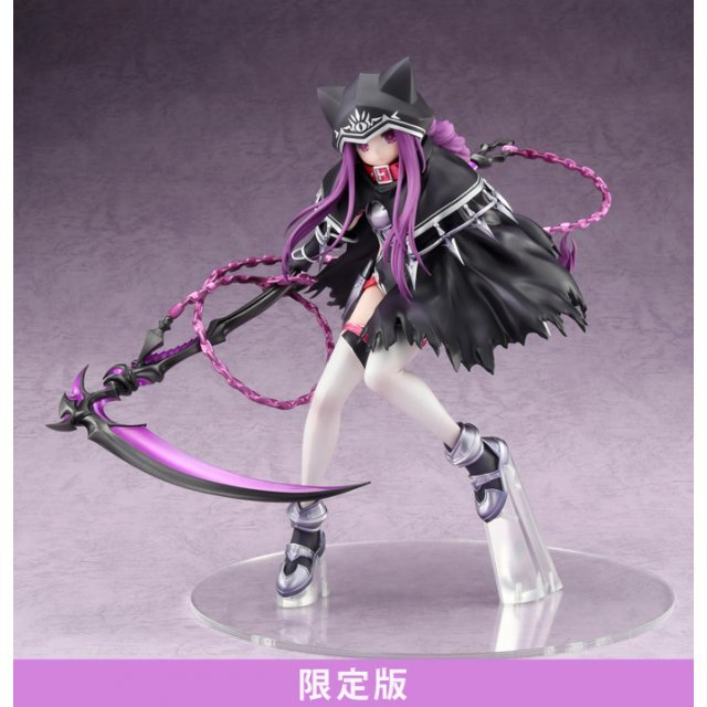 Fate/Grand Order 1/7 Scale Pre-Painted Figure: Medusa Lancer [Limited Edition]