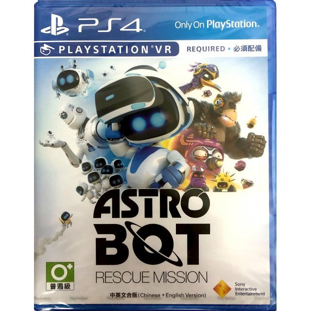 Astro Bot: Rescue Mission (Multi-Language)
