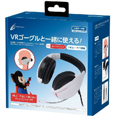 CYBER · Backband Headphone with Microphone for PlayStation VR (White x Red)