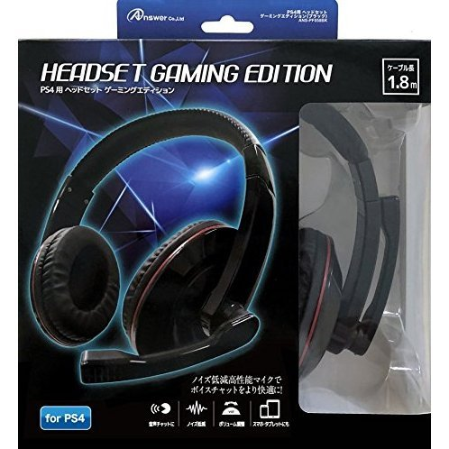 Headset Gaming Edition for PlayStation 4 (Black)