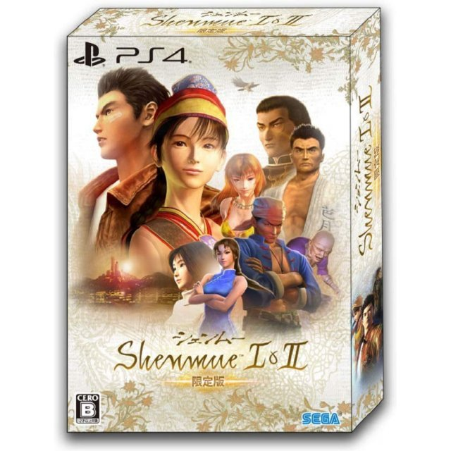 Shenmue I & II [Limited Edition]