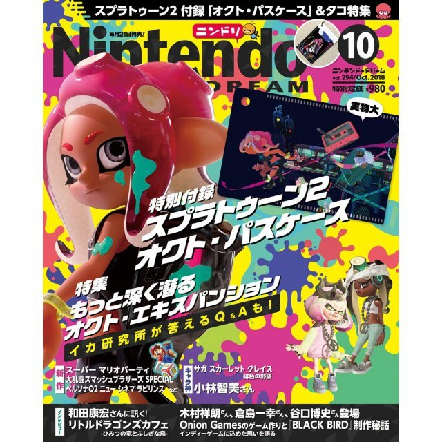Nintendo Dream October 2018 Issue