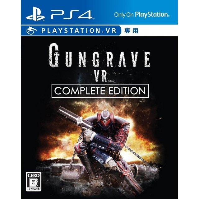Gungrave VR Complete Edition (Multi-Language)