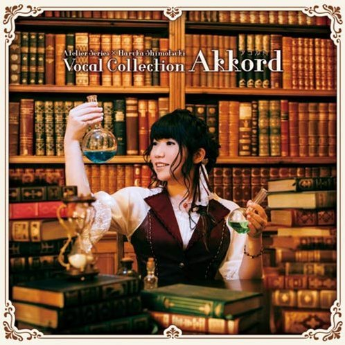 Atelier Series X Haruka Shimotsuki Vocal Collection - Akkord