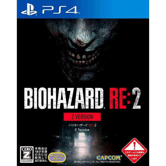 BioHazard RE:2 (Z Version)