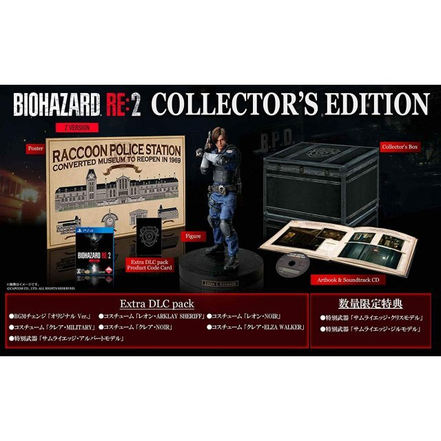 BioHazard RE:2 (Z Version) [Collector's Edition]