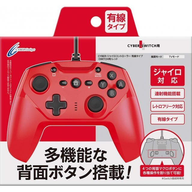 CYBER · Gyro Wired Controller for Nintendo Switch (Red)