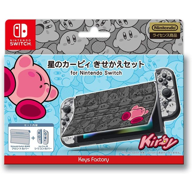 Kirby Star Protector Set for Nintendo Switch (Gray)