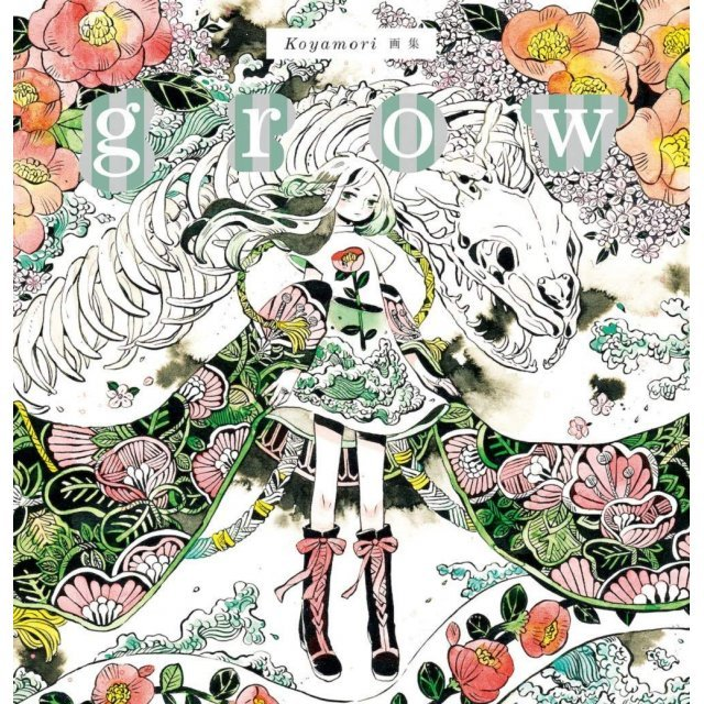 KOYAMORI ART BOOK - GROW