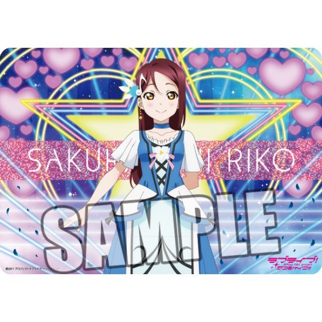 Love Live! Sunshine!! Character Rubber Mat: Sakurauchi Riko Water Blue New World Ver.