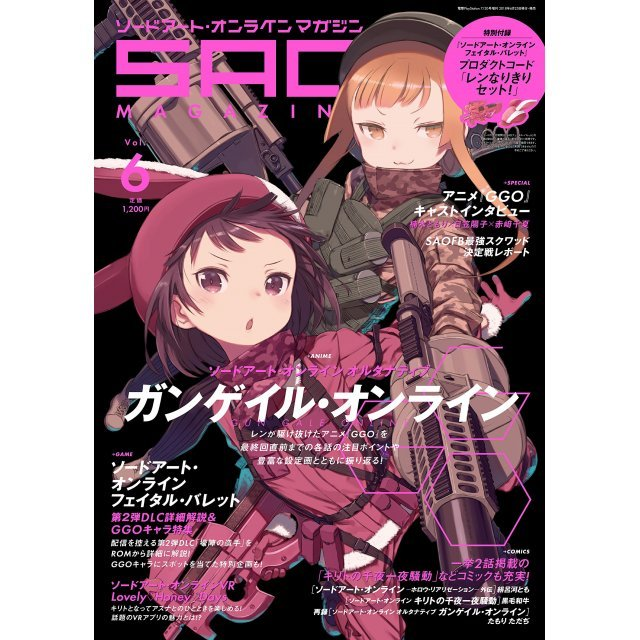Sword Art Online Magazine Vol.6 July 2018 Issue - Alternative Gun Gale Online