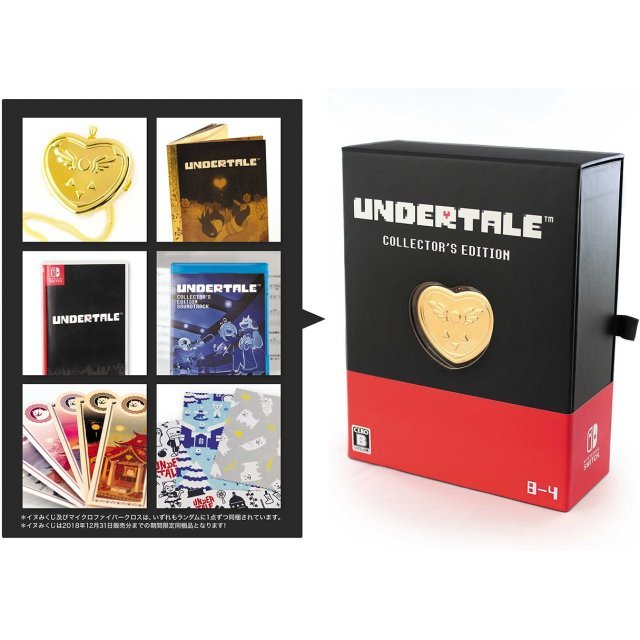 Undertale [Collector's Edition]