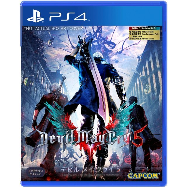 Devil May Cry 5 (Multi-Language)