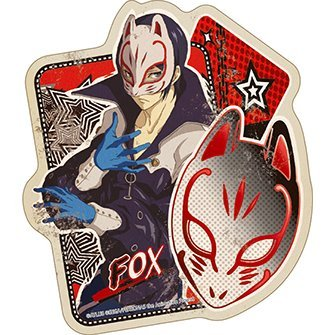 Persona 5 The Animation Travel Sticker 5 - Fox