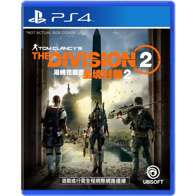 Tom Clancy's The Division 2 (English & Chinese Subs)