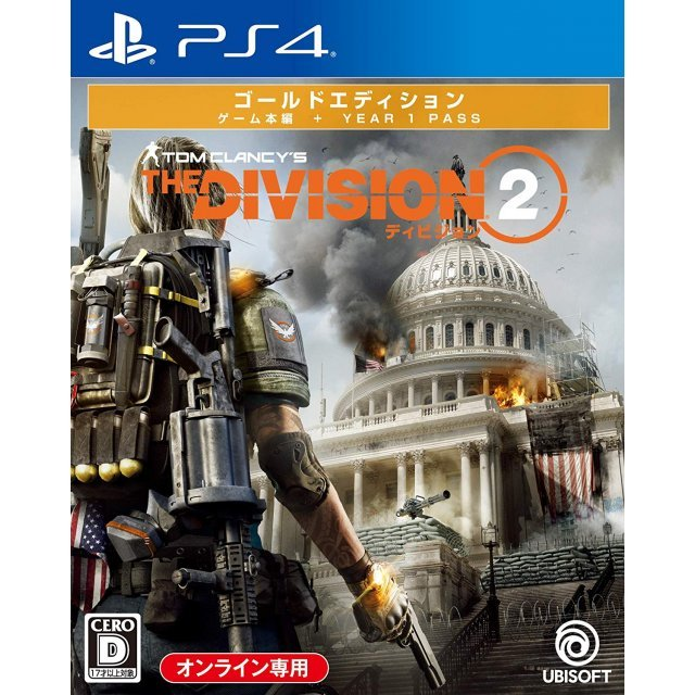 Tom Clancy's The Division 2 [Gold Edition]