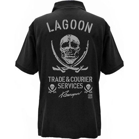 Black Lagoon Trade And Courier Services Polo Shirt Black (XL Size)