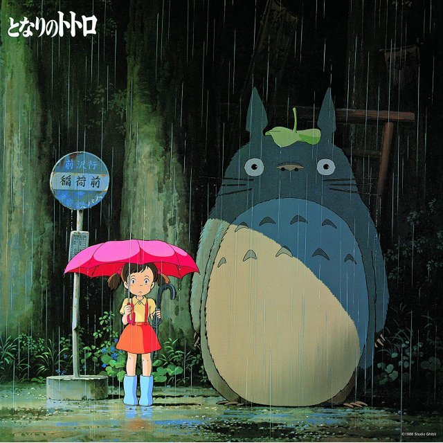 My Neighbor Totoro Image Song Collection