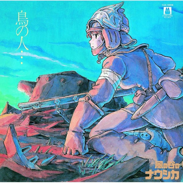 Nausicaä Of The Valley Of The Wind - Image Album Of The Bird