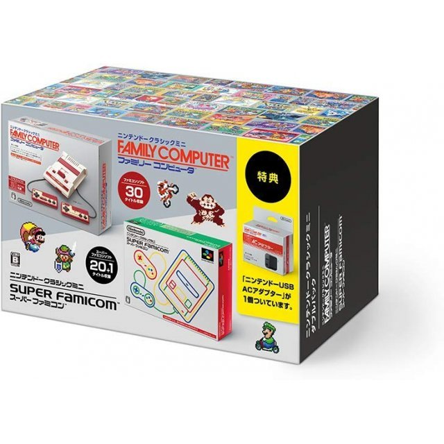 Nintendo Classic Mini Double Pack