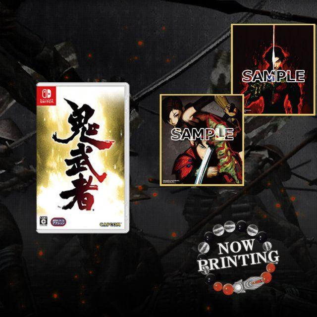 Onimusha: Warlords [e-Capcom Limited Edition]
