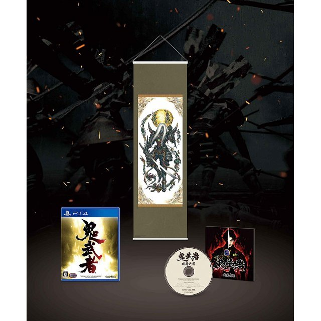 Onimusha: Warlords (Genma Seal Box) [Limited Edition]