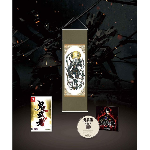 Onimusha: Warlords (Genma Seal Box) [Limited Edition]