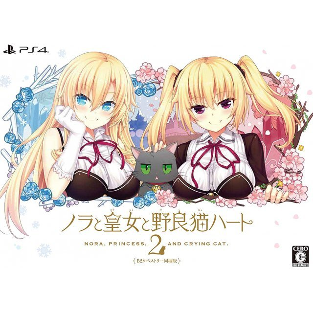 Nora to Oujo to Noraneko Heart 2 B2 Tapestry Set [Limited Edition]