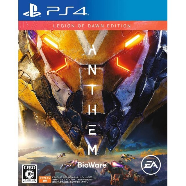 Anthem [Legion of Dawn Edition]