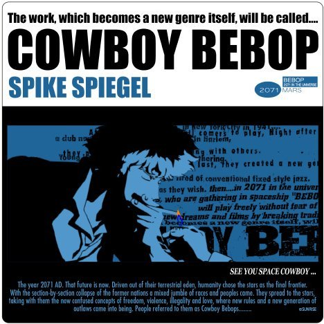 Cowboy Bebop - Spike Spiegel Waterproof Sticker Jacket Ver.