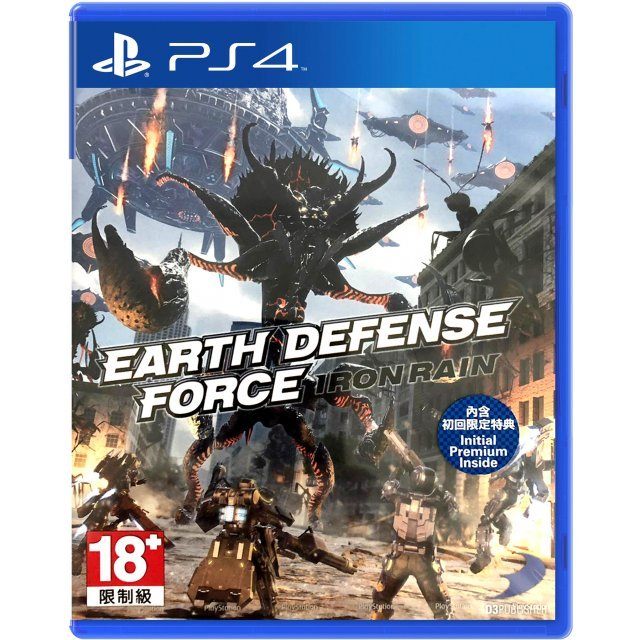 Earth Defense Force: Iron Rain (Multi-Language)