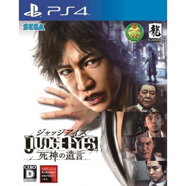 Image result for judge eyes