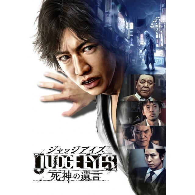 Judgment (Chinese Subs)