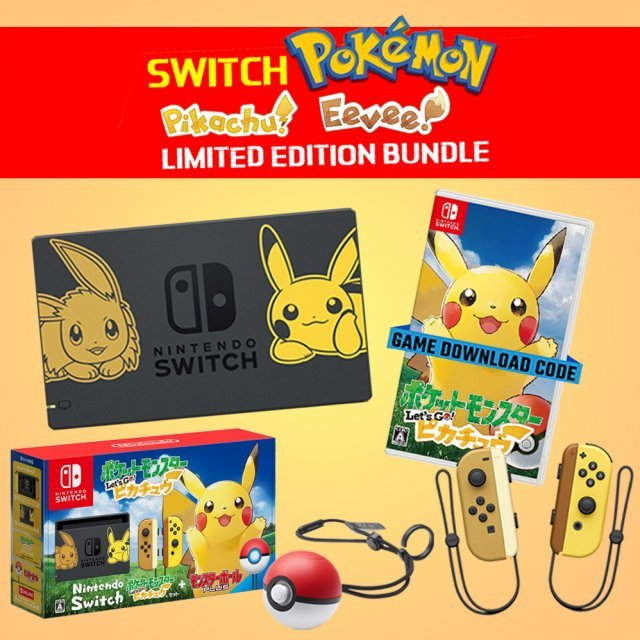 Nintendo Switch Pikachu & Eevee Edition with Pocket Monsters Let's Go! Pikachu + Monster Ball Plus [Limited Edition]