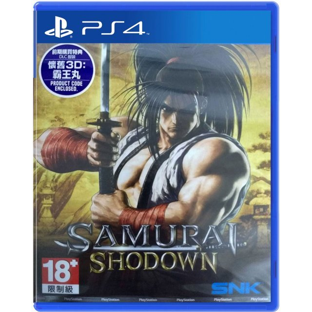 Samurai Shodown (Multi-Language)