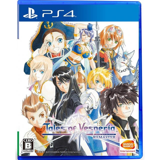 Tales of Vesperia: Remaster