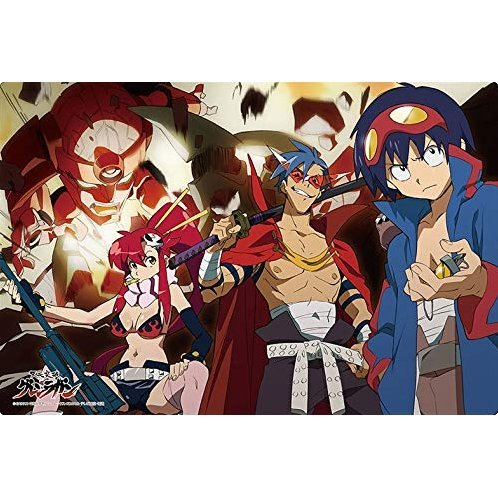 Bushiroad Rubber Mat Collection Vol. 206 Gurren Lagann: Team Gurren
