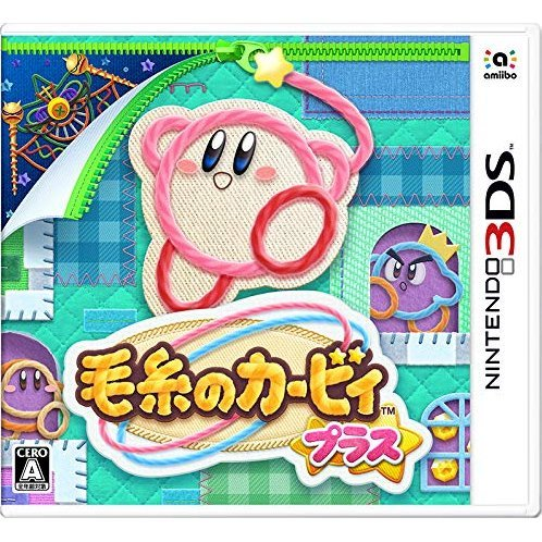 Keito no Kirby Plus