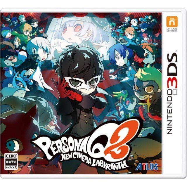 Persona Q2: New Cinema Labyrinth (Japanese Subs)