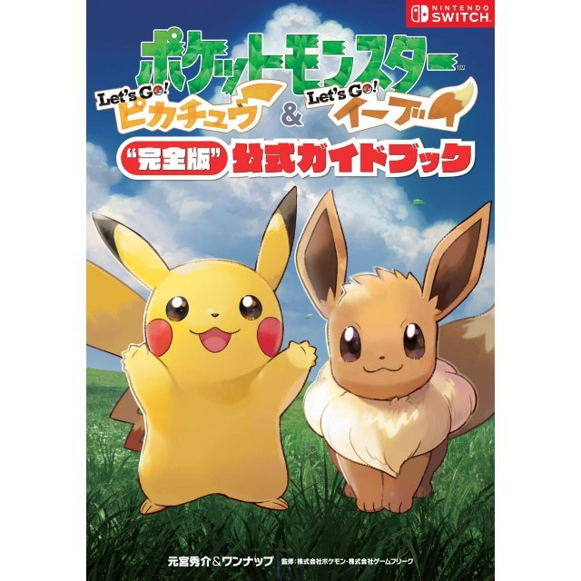 Pocket Monsters: Let's Go, Pikachu! And Let's Go, Eevee! - Complete Edition Official Guidebook