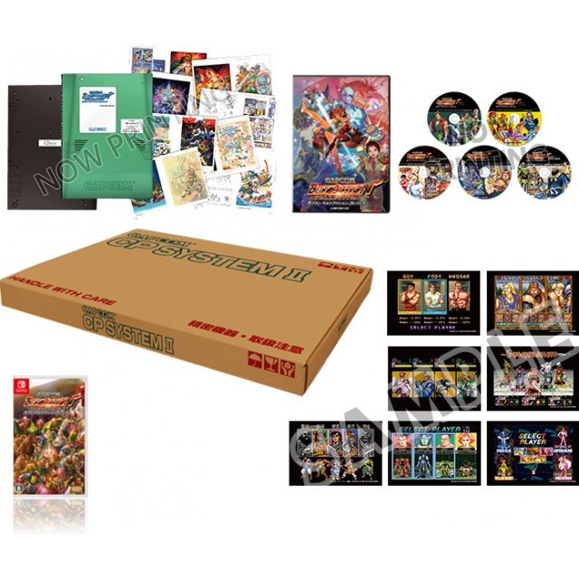 Capcom Belt Action Collection (Limited Box) [e-capcom Limited Edition]