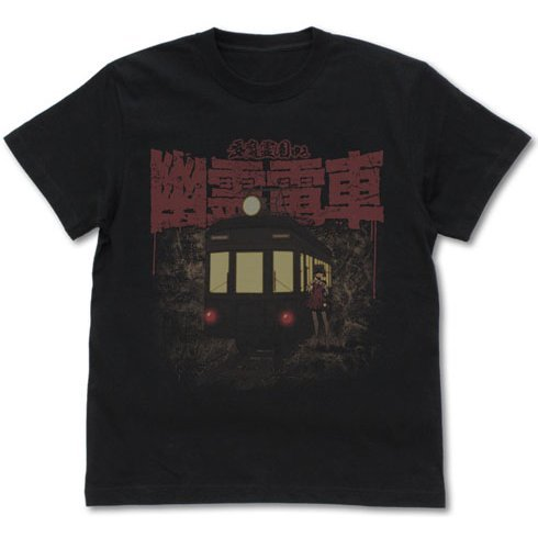 GeGeGe No Kitaro - Ghost Train T-shirt Black (L Size)
